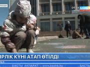 Қызылжарлықтар Бірлік күнін ерекше атап өтті