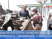 «ДАИШ»-тан азат етілген 320 мектеп қайта ашылды