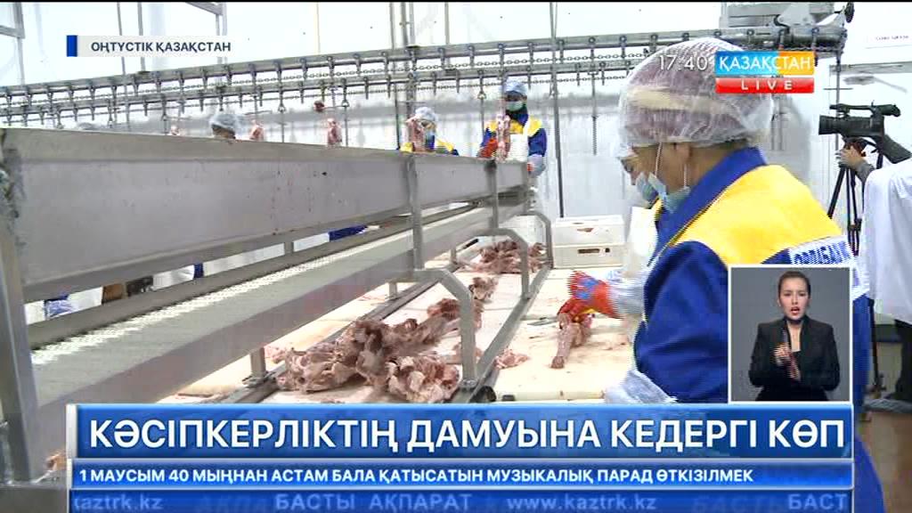 Тимур Құлыбаев: Кәсіпкерлерге көмектесу үшін Үкіметпен ортақ келісімге келдік