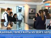 Ілияс Жансүгіровтың төлқұжаты мен тұтқында түскен суреттерінің түпнұсқасы музейге тапсырылды