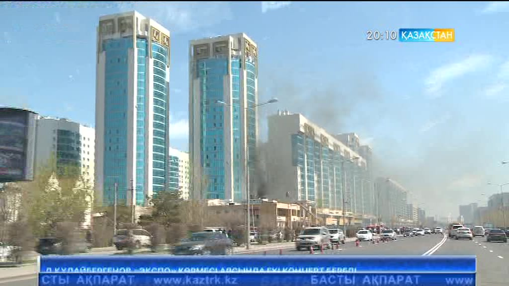 Бүгін Астанадағы «Лазурный квартал» тұрғын үй кешенінен өрт шықты