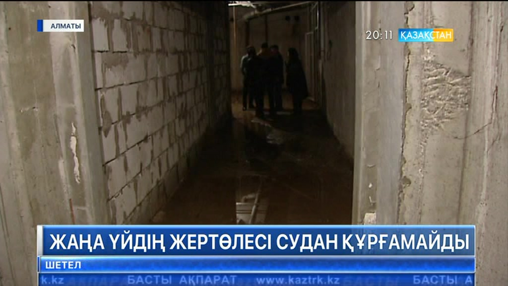 Алматыдағы мемлекеттік бағдарламамен салынған 17 қабатты үйдің жертөлесі ылғи суға толып кетеді