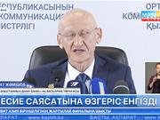 Қазақстанның Даму банкі несие саясатына өзгеріс енгізді