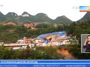 Қытайдың Гуйчжоу провинциясында тоннель құлап, 12 адам мерт болды