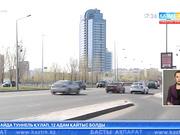 Астанадағы аялдамаларда электронды кітапханалар пайда болды