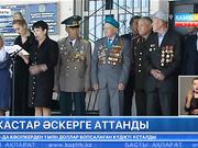 Алматы облысында көктемгі әскерге шақыру шарасы жүріп жатыр