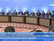 Айдарбек Тұматов: Сирия келіссөздерінің қалай жалғасатыны төртінші раунд нәтижесіне байланысты