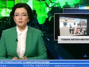 Атыраудағы Ғани Мұратбаев атындағы орта мектеп құлаудың алдында тұр