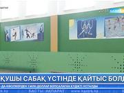 Көкшетау қаласында оқушы сабақ үстінде қайтыс болды