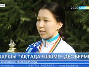 Жас шахматшыларымыз Румынияның Яссы қаласында өткен оқушылар арасындағы Әлем чемпионатында топ жарды