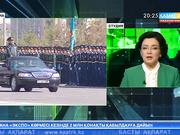 Астанада әскери парадтың соңғы дайындығы пысықталды
