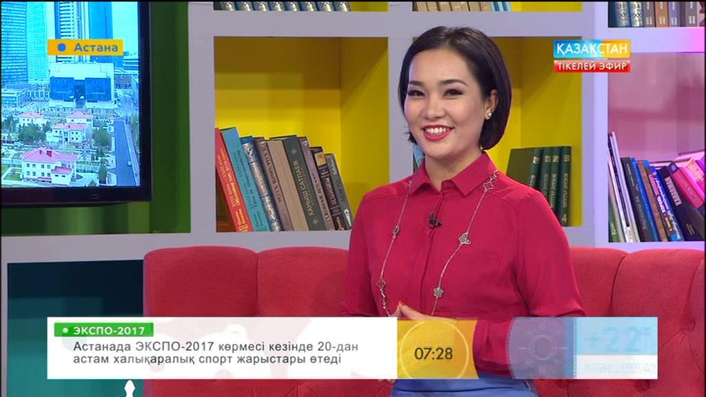 Жадыра Сахиева: «ЭКСПО-2017» көрмесіне арнайы топтама дайындап жатырмыз