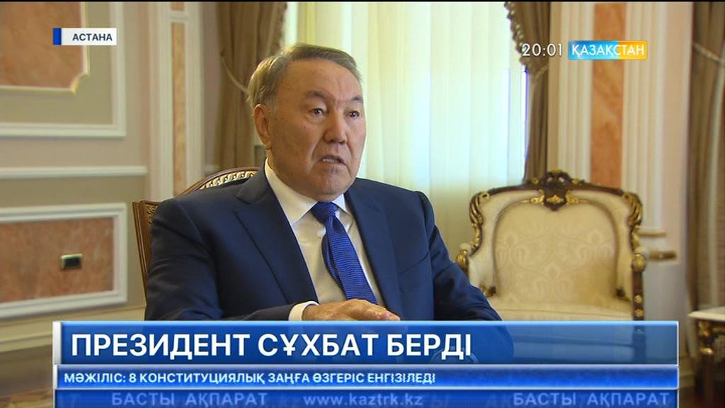 Нұрсұлтан Назарбаев «National Geographic» телеарнасына сұхбат берді