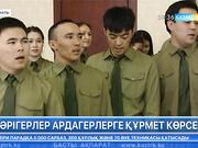 Алматыда дәрігерлер соғыс ардагерлеріне құрмет көрсетті