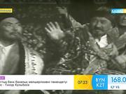 Бүгін актер, ұлттық кәсіби театр өнерінің негізін салушылардың бірі - Серәлі Қожамқұловтың туған күні