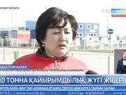 Павлодарлықтар су тасқынынан зардап шеккен СҚО тұрғындарына гуманитарлық көмек жіберді