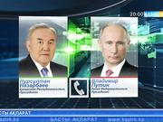 Елбасы Владимир Путинмен телефон арқылы сөйлесті