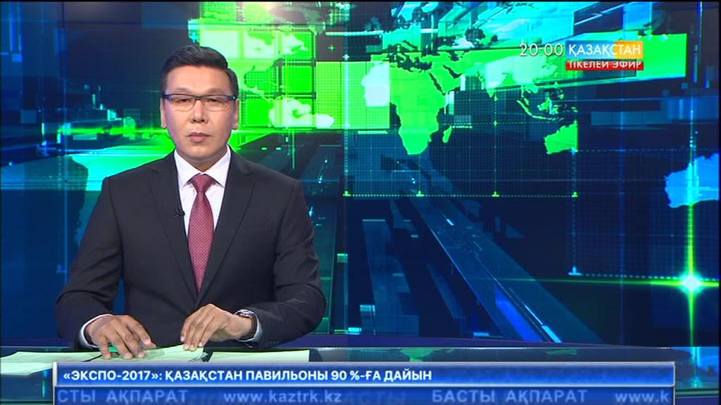 Үкімет үйінде өткен баспасөз жиынында Астанаға газ тарту мәселесі де айтылды
