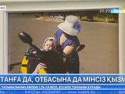 20:00 Басты ақпарат (05.05.2017)