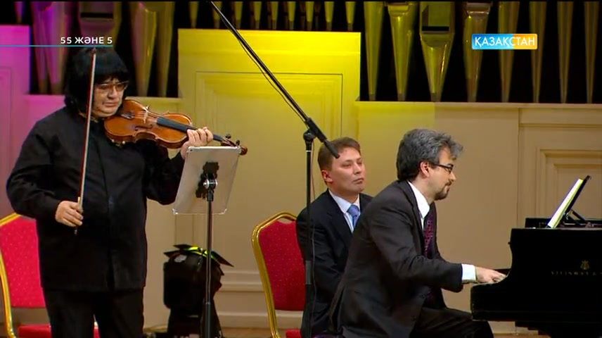 55 және 5 - Қазақстанның еңбек сіңірген қайраткері Марат Бисенғалиев пен Алматы симфониялық оркестрінің концерті (Толық нұсқа)