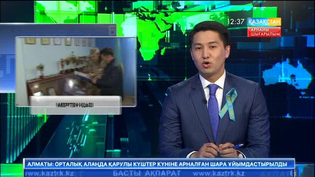 Көзі қырағы мерген қыз - Әсем Жәкенова