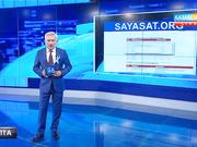 «Sayasat.org» сайты: Мемлекет басшысы наурыз айында 21 іс-шараға қатысқан болса, сәуір айында бұл сан 50-ге жеткен