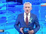 Астанада Сирия мәселесі бойынша келіссөздердің келесі кезеңі өтті