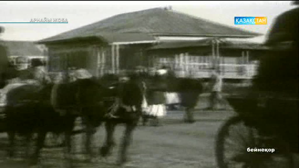 Жеңіс күні - Штрафбаттағы қазақ қызы (Толық нұсқа)