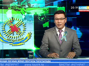 20:00 Басты ақпарат (08.05.2017) (Толық нұсқа)