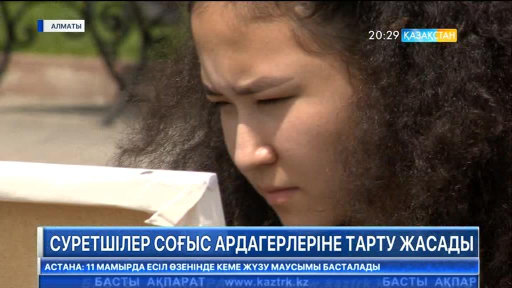 Алматылық жас суретшілер соғыс ардагерлеріне тарту жасады