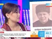 Аида Баймақова: «Жаужүрек полкі» шарасына кез кезген адам қатыса алады
