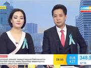 Бүгінде Астана қаласы бойынша 121 соғыс ардагері тұрады