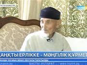 20:00 Басты ақпарат (09.05.2017)