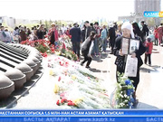 Астанадағы «Отан қорғаушылар» алаңында тұрғындар гүл шоқтарын қойып, тағзым етті