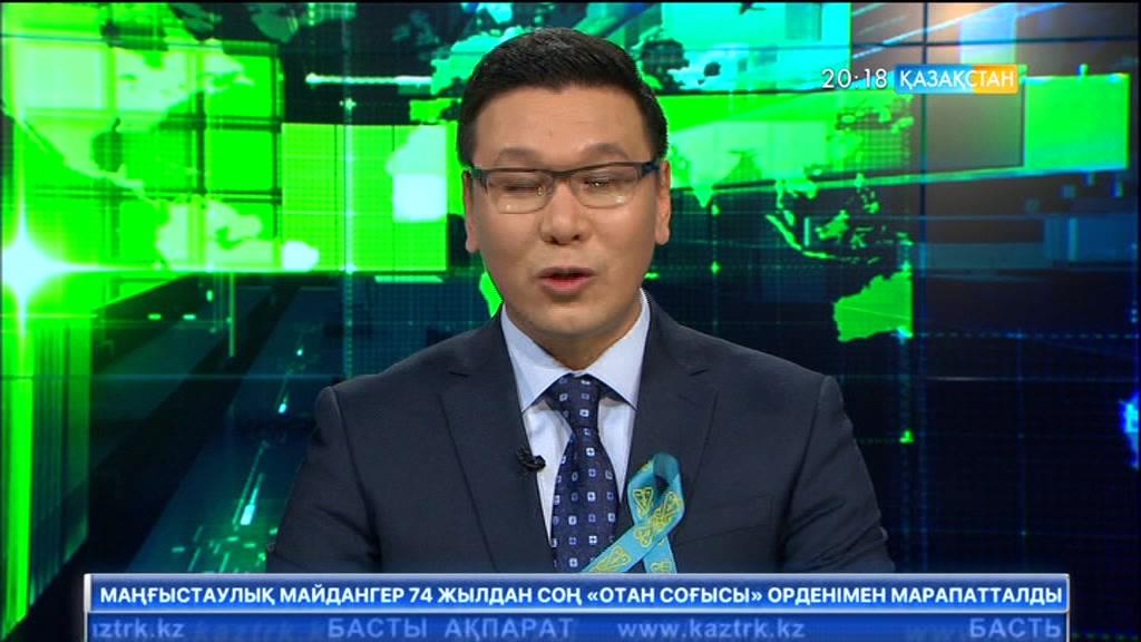 Соғыс ардагері  Әубәкір Уәлиев пен немересі «Басты ақпаратта» қонақта