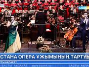 Астана Опера ұжымы Ұлы жеңістің 72 жылдығына орай, елордалықтарға «Жеңіс әндері, көктем әуендері» атты концерт тарту етті