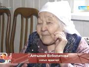 Алтынай Есболатова соғыс жылдары күніне 8 тоннадан 16 тоннаға дейін паравоздың қазандығына көмір салған (ВИДЕО)