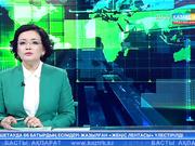Белгілі қазақстандық музыкант Жәния Әубәкірова концерт өткізді