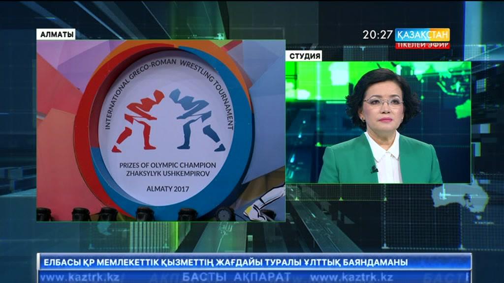 Алматыда Жақсылық Үшкемпіровтың жүлдесіне арналған халықаралық турнир өтті