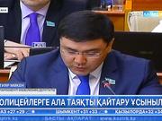 Мәжіліс депутаты Бақтияр Мәкен Премьер-Министрдің атына депутаттық сауал жолдады