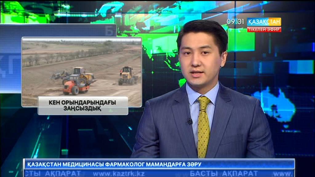 Павлодар облысында кен орындарын заңсыз игеру тыйылмай тұр