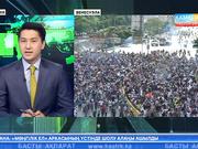 Венесуэлада қақтығыстар күшейіп барады