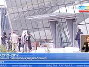 ЭКСПО-2017. Германия павильоны қандай болмақ ?