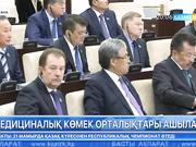 20:00 Басты ақпарат (11.05.2017)