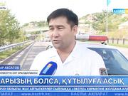 Алматылық көлік жүргізушілердің мойнында 1 млрд. 300 млн. теңге қарыз бар