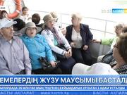 Астанада кемелердің жүзу маусымы басталды