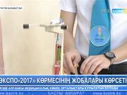 09:30 Таңғы ақпарат (12.05.2017) (Толық нұсқа)