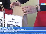 Алматы облысында қайнатылған ірімшік өнімдері Ресей нарығына шыға бастады
