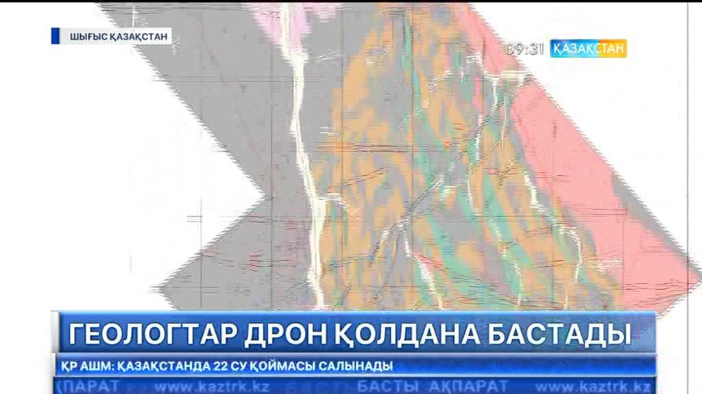 Шығыс Қазақстандағы геологиялық барлау жұмысында квадрокоптер қолданыла бастады