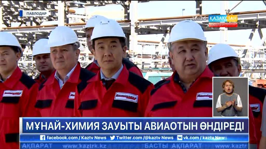Павлодар мұнай-химия зауытында жаңғырту жұмыстары жыл соңына дейін аяқталады